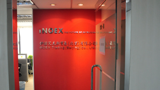 Extrusion lines – iNOEX passion for extrusion - building Peking